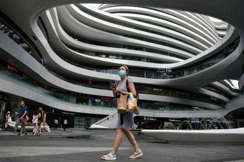 The Soho shopping centre in Beijing